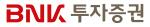 BNK투자증권, 플랫폼경제운송업 종사자 보험 무료가입 지원