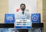 대선주조 조우현 대표, 탈(脫) 플라스틱 캠페인 '고고 챌린지' 동참