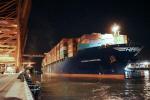 HMM 부산신항에서 2일 미주노선 임시선박 출항