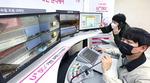 부산항 '스마트 항만' 선도…5G로 크레인 원격제어한다
