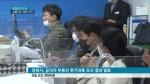 '빈수레'공직자 투기 조사, 선출직도 하나마나?