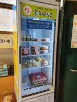 '공유냉장고 덕분에' 부곡2동 음식 나눔 훈훈