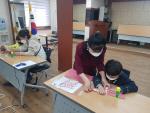 남항동 까치배움터, 부모랑 아이랑 종이공예·북아트 교실 운영