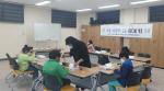 신선동 도래샘까치배움터 '3D펜 아트메이커 교실' 프로그램 개강