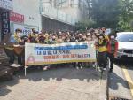 반여4동 행정복지센터, 「반여4동 어메니티」 환경정비