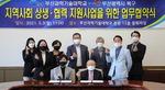 부산과학기술대, 북구청과 협약식 개최