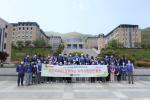 부산외대, 남산동 일대 환경정화 봉사활동 실시
