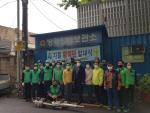 수민동, 주민자율방역단 발대식 개최