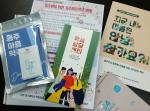 동주대, 코로나19 극복을 위한 「동주마음약국」 프로그램 운영