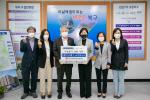 국민건강보험공단 북부지사, 취약계층 위한 성품 전달