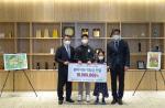 BNK부산은행, 제2회 어린이 미술대회 수상자 선정
