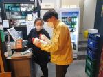 남천2동 코로나19 예방을 위한 소독약품 배부