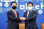 윤호중·김기현 상견례 '법사위원장' 샅바 싸움