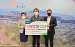 ㈔우리농업지키기운동 부산본부와 NH농협은행 하단동지점, 사하구에 백미 전달