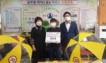 한국전력공사 산청지사, 산청초에 성품 기증