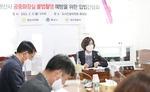 양산시의회 정숙남 의원, 시·양산경찰서와 입법 간담회 개최