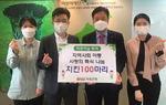 BNK부산경남저축은행, 부산종합사회복지관에 성품 전달