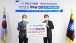 부산고려병원, 부산시사회체육센터에 기부금 전달