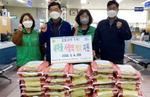 부산 서구 동대신2동 새마을지도자협의회·새마을부녀회, 백미 전달