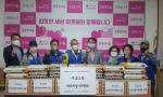 구포1동 바르게살기위원회, '가정의 달' 성품 전달
