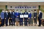 신라대, 에어부산 김해공항 지상조업사 ㈜비에이에스와 MOU 체결