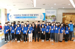 평화 수호하고 취약청소년 자립 돕는 대학생들 '눈길'