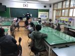 부산진구 다행복교육지구 '부산진구 인문학교실' 운영