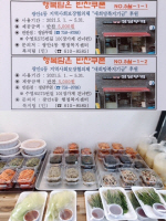 광안4동 지역사회보장협의체 호암골 새희망복지기금『행복담은 반찬 쿠폰』지원 사업