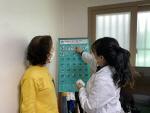 '만성질환자의 약 정리 및 복약 지도'를 위한 수영구 「건강 약 달력」 지원