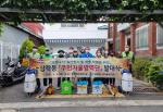 사상구 삼락동 주민자율방역단 발대식 개최 및 방역활동 전개