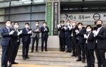 부산 자치경찰위원회 공식 출범