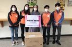 한전 중부산지사 사회봉사단, 아동양육시설 마리아꿈터에 어린이용 마스크 기증