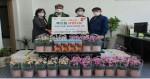 부산 중구 보수동 지역사회보장협의체 『가정의달, 孝드림 사랑나눔 행사』 개최 外