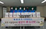 청룡노포동, 봄기운 가득한 '효 도시락' 나눔