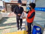 연산6동, 마을건강센터 참좋우네 '국퍼 봉사활동' 실시