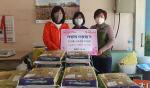 연산9동, 바르게살기위원회 저소득 주민 위한 사랑의 쌀 기탁