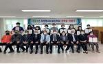 부산 중구 부평동 새마을 장학회, 1천만원 장학금 전달