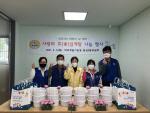 동삼3동 바르게살기운동위원회, 「사랑의 효(孝) 삼계탕 나눔 행사」추진