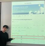 동아대 경영정보학과 하성민 학생, '위성 영상을 활용한 북극 해빙 예측 AI 경진대회' 1위