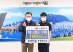 『푸라닭치킨 부산남항점』이웃돕기 성품 전달