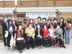 부산 중구 보수동 행복마을 거리도서관 개관식 진행