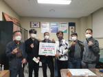 모라1동 상록회, 청소년 학업지원 위한 장학금 정기후원