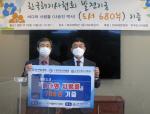 한국해기사협회, 한국해양대에 해양도서 「바다와 사람들」 700부 기증