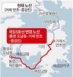국도 5호선 거제 연초~통영 도남 연장 가시화