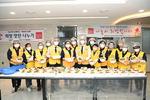 적십자봉사회 연제구지구협의회, 사랑의 계절김치 담그기 행사 개최