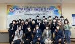 부산가톨릭대 노인복지보건학과, 치매예방 프로그램 개발대회 개최