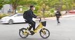 공유 킥보드는 안전모 단속, 공유 전기자전거는 괜찮다?