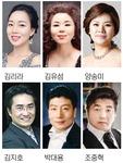 부산지역 성악가 25명, 아리아·뮤지컬 넘버 등 13일 환상적인 무대