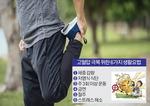 고혈압 관리하기 나름…일주일에 3번 30분씩 걸어라