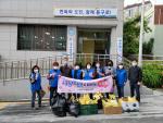 동구 수정2동 자원봉사캠프, 가정의 달 맞이 쪽방주민 위로물품 전달